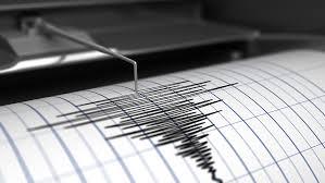 Zemljotres jačine 3,8 stepeni prema Richteru pogodio Hercegovinu