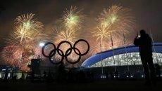 Sedam novih disciplina na Zimskim olimpijskim igrama 2022. u Pekingu