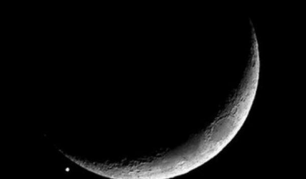 Evo kako će izgledati Zemlja tokom totalnog pomračenja Meseca, NAJVEĆEG U OVOM VEKU