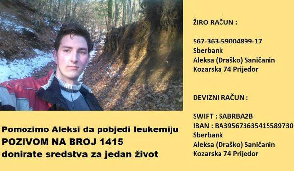 Pomozimo mladom Prijedorčaninu: Aleksa se bori sa leukemijom, aktivan humanitarni broj 1415