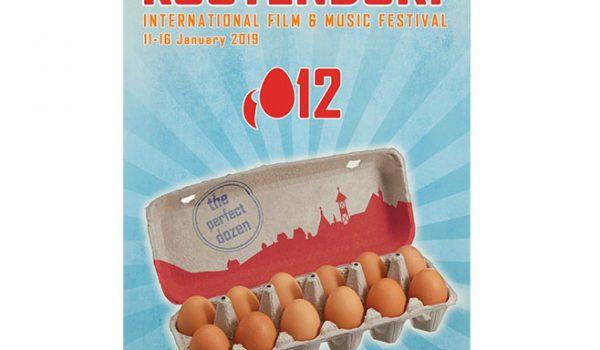 """ZAVRŠEN 12. KUSTENDORF """"Zlatno jaje"""" za švajcarski film """"All Inclusive"""""""