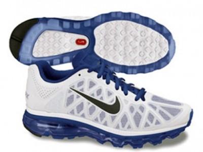 Kompanija Nike predstavila patike koje se same pertlaju