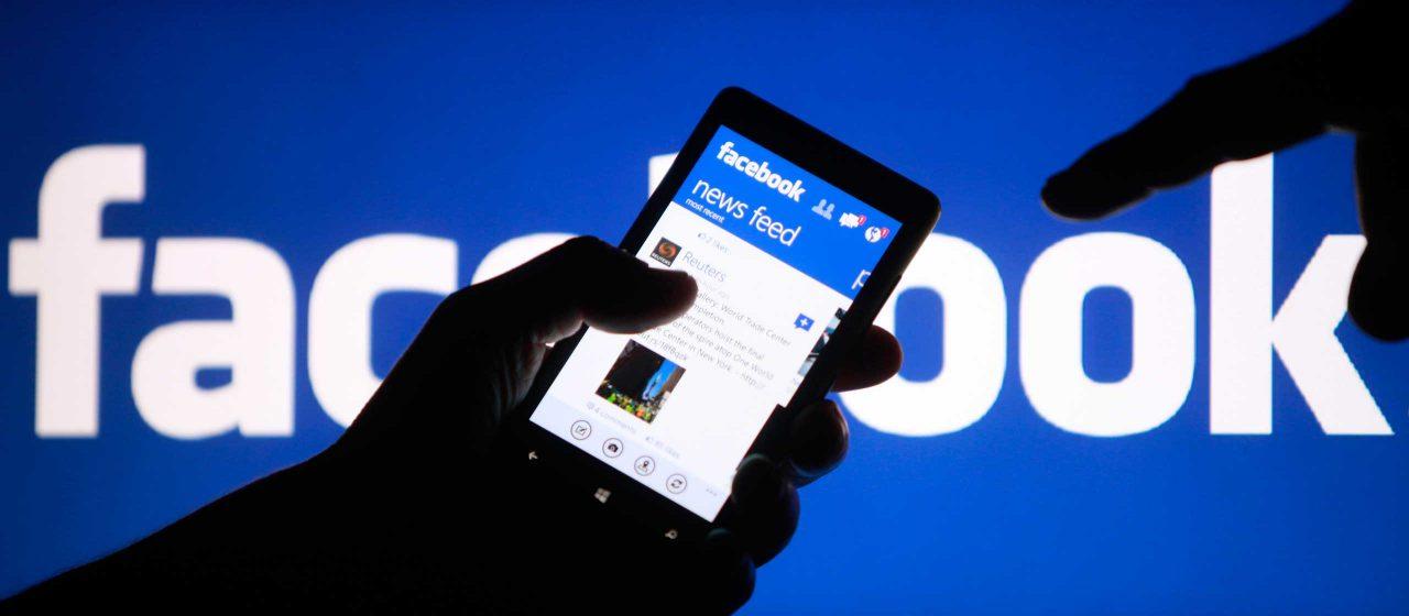 Potvrđeno – Facebook lansira sopstvenu kriptovalutu