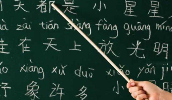 Gimnazija planira uvođenje kineskog kao drugog stranog jezika