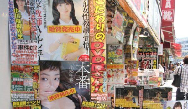 HIT U JAPANU: AGENCIJE RASTURAJU BRAKOVE I VEZE, USLUGE DO 30.000 DOLARA