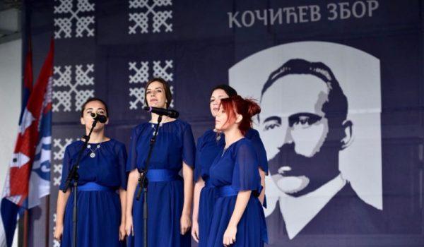 """""""Kočićev zbor"""" od 19. do 25. avgusta"""