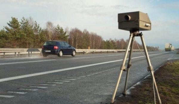 Saznajte gdje su danas postavljeni radari