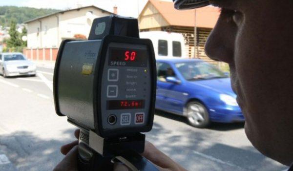 Vozite pažljivo: Saznajte gdje su danas postavljeni radari
