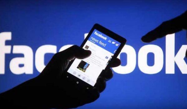 Facebook počeo sa širenjem novog updatea