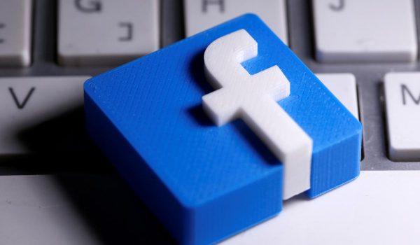 Facebook olakšao korisnicima brisanje starih postova