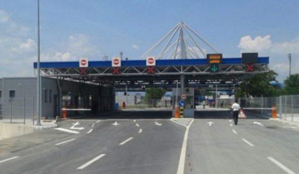 Od danas otvorene granice s Hrvatskom, Crnom Gorom i Srbijom