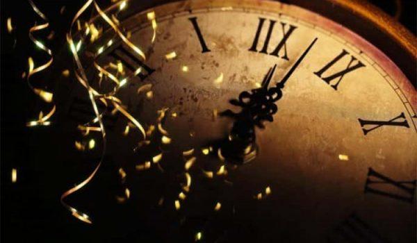 Dogodilo se na današnji datum, 21. januar