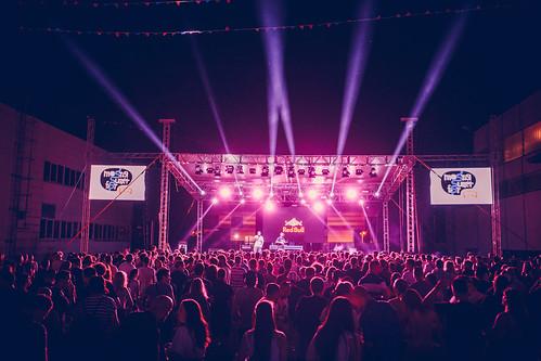 Mostar Summer Fest počinje u septembru: Stižu Edo Maajka, Hladno pivo i mnogi drugi